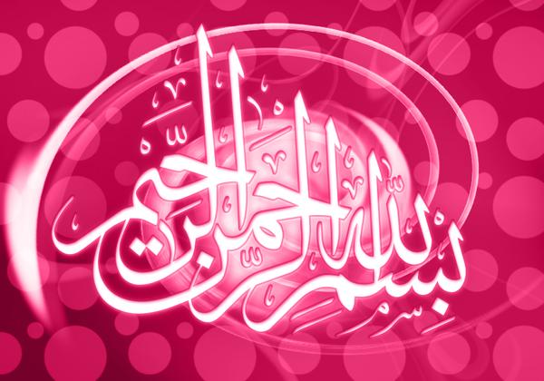 ... ve osmanlı on Pinterest | Arabic Calligraphy, Allah and Calligraphy