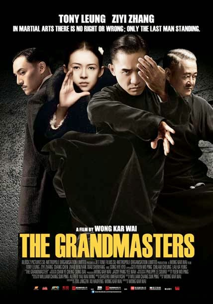 The Grandmaster (2013) ταινιες online seires xrysoi greek subs