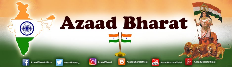 Azaad Bharat