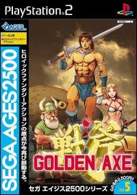 Golden Axe PS2 ISO