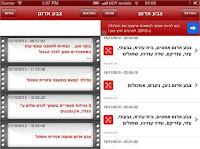 http://noticiario-evangelico.blogspot.com.br/