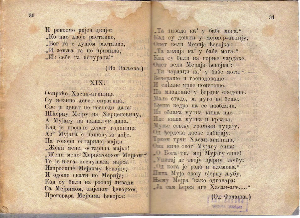 Hamid Ragipović Besko - Đul Zulejha