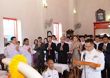 กฐินพระราชทาน ณ วัดพระยาสุเรนทร์ (การท่าเรือฯ)