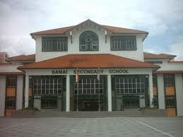 New Launch Condos near Damai Secondary School