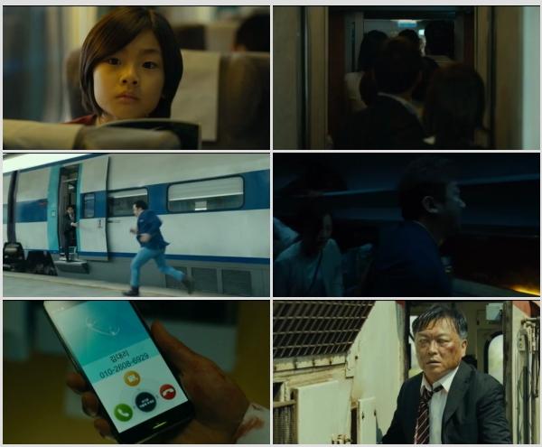 Train to Busan (2016) Subtitulos Latino
