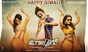 Bengal Tiger Movie wallpapers-thumbnail-1