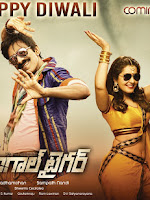 Ravi Teja's Bengal Tiger Movie wallpapers-cover-photo