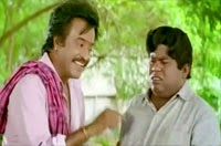 Valayapathy Receives Love Letter – Muthu (1995) – Rajinikanth, Meena