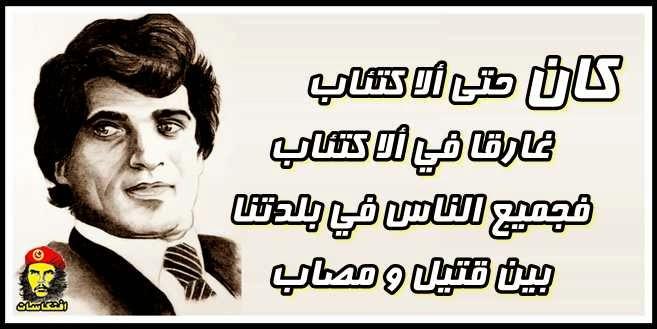 احمد مطر .. كان حتى الاكتئاب .. غارقا فى الاكتئاب !