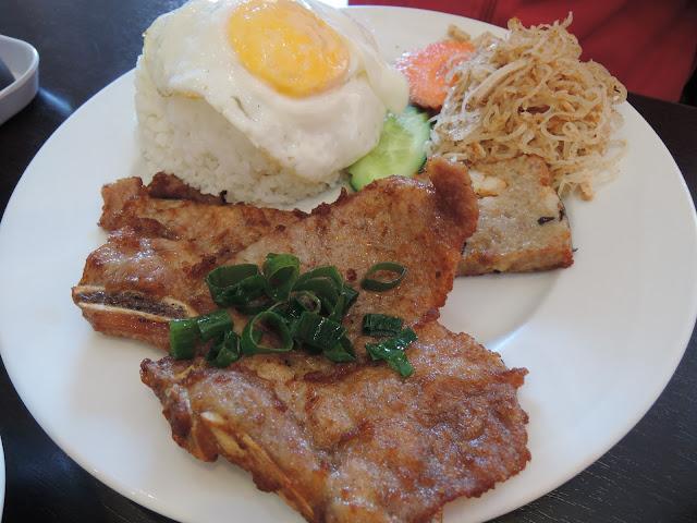 broken rice, pork, vietnamese cuisine, pho minh long, mitcham