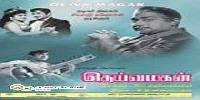 Watch Deiva Magan (1969) Tamil Movie Online