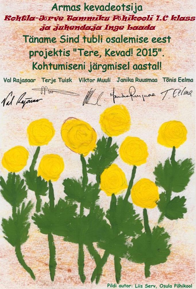"""Tänukiri """"Tere, Kevad! 2015""""."""
