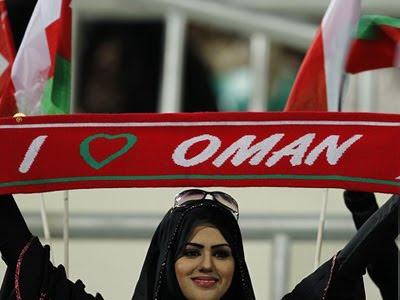 I Love Oman