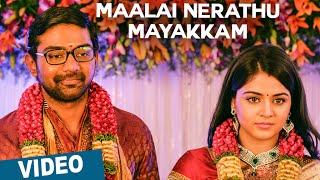Maalai Nerathu Mayakkam Official Teaser 2 _ Gitanjali Selvaraghavan _ Amrit