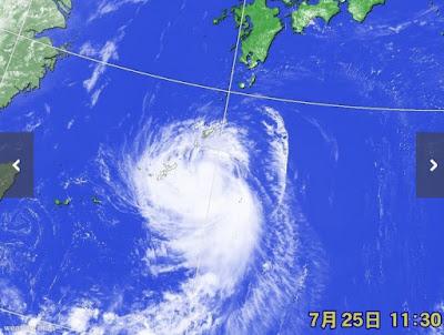 Hình ảnh vệ tinh về bão số 12 tại Nhật Bản