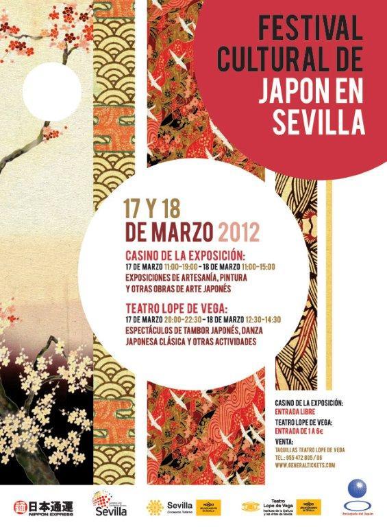 Cultura de sevilla festival cultural de jap n en sevilla for Teatro en sevilla este fin de semana