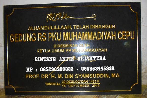 Prasasti Peresmian Gedung PKU Muhammadiyah Madiun