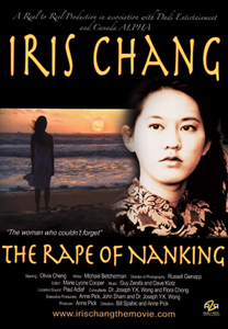 a look at the forgotten tragedy of the nanking massacre Denial of nanjing massacre in 1997 her best-known book the rape of nanking: the forgotten holocaust of be made to keep reminding people of the tragedy.
