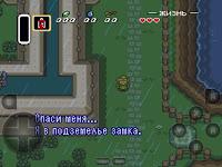sens Zelda для iPad