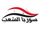 Syria Alshaab TV