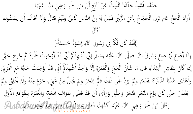 quran surat al ahzab ayat 21