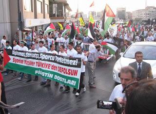 В Стамбуле прошла акция протеста против футболистов Израиля