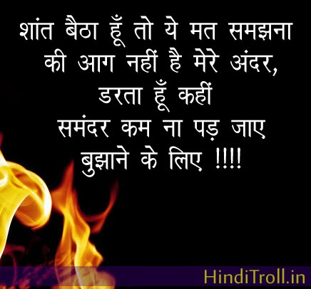 hindi love wallpaper sad hindi quotes photo
