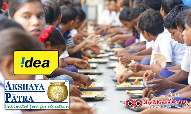 Idea Cellular Joins with *Akshaya Patra Foundation* in Odisha for Providing MDM to School Students