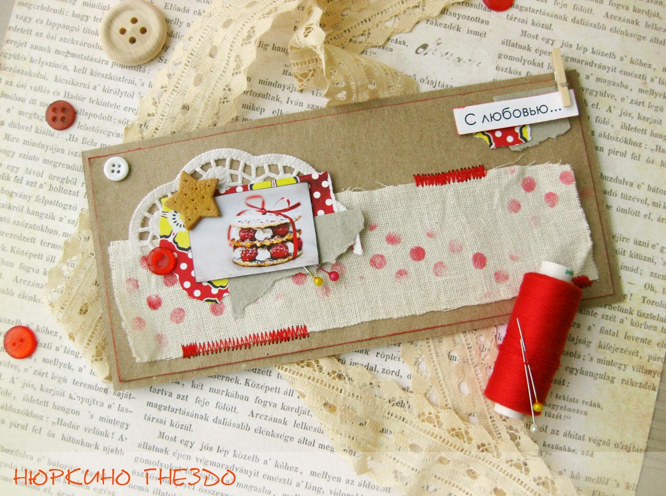 Новогодняя открытка с печеньем
