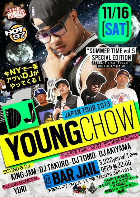 Summer Time Vol.5 DJ YOUNG CHOW JAPAN TOUR 2013