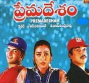Prema Desam 1996 Telugu Movie watch Online