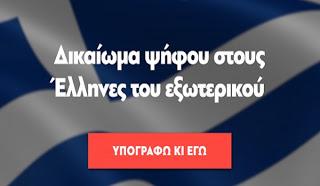 Στο Διοικητικό Πρωτοδικείο Αθηνών την 28 Νοεμβρίου 18 εκδικάσθηκε η προσφυγή