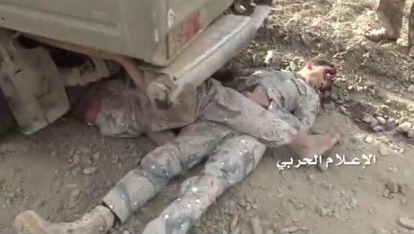 edge yemen soldier killed