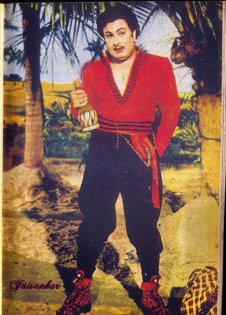 MGR in 'Nadodi Mannan' Movie