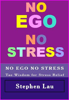 <b> No Ego No Stress</b>