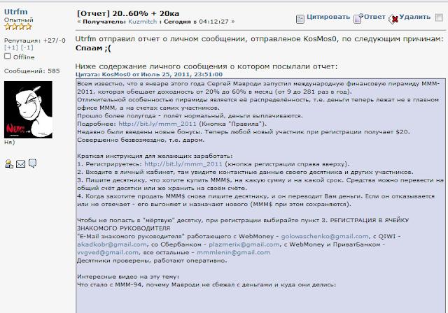 Описанные в. форум GuitarPlayer.Ru. В последнее время участились случаи сп
