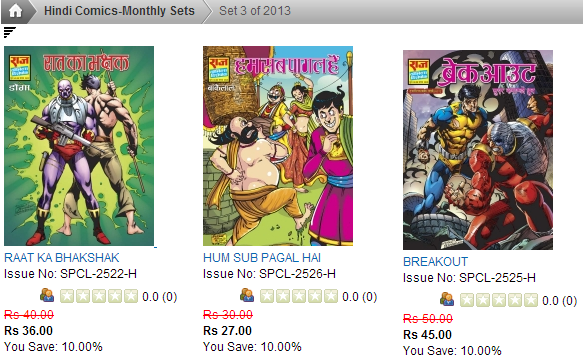 Raat ka Bhashak , Breakout, Hum Sab Pagal Hai Raj Comics Set Release 3 of 2013