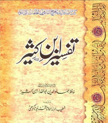 tareekh e tabari english pdf