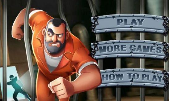 العاب ذكاء - الهروب من السجن