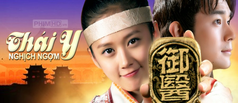 Thái Y Nghịch Ngợm - Pretty Doctor - 2012