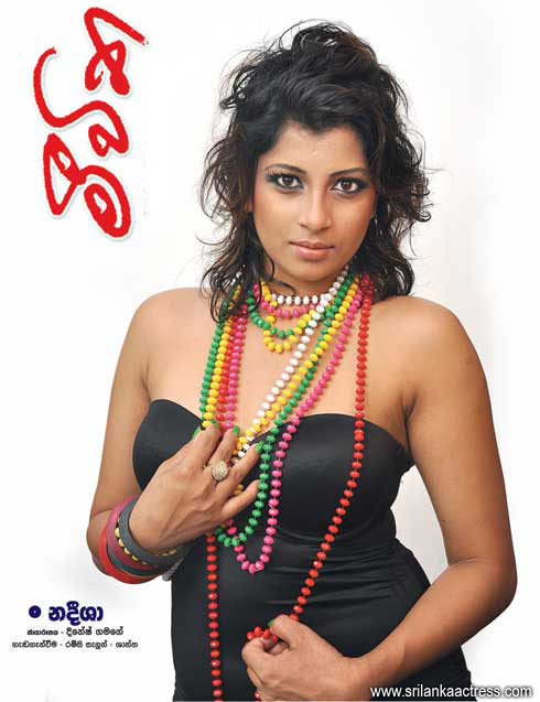 Gossip+Lanka+Actres Magazine actress images 5 - Sri lanka Gossip News ...