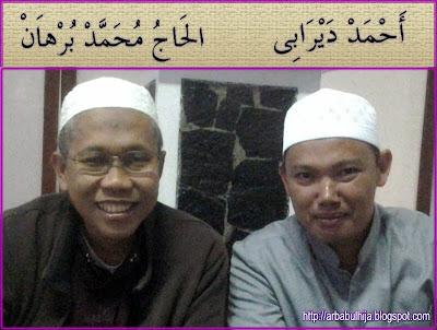 Haji Burhan & Ahmad Daerobiy