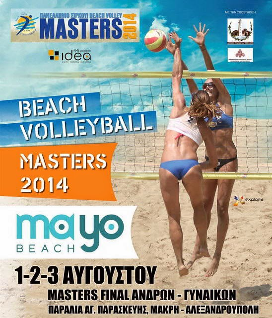 Beach Volley Masters 2014