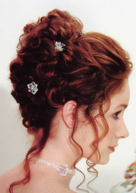 Peinados a la moda sencillos peinados para fiestas - Recogidos altos para bodas ...
