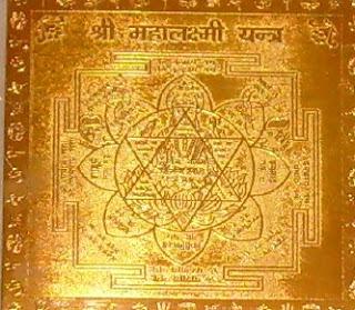 laxmi mantra in hindi pdf