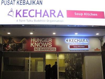 Soup Kitchen DiBeri Tarikh Hingga 16 Ogos