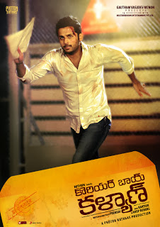Courier Boy Kalyan (2014) Star Cast and Crew, Poster, Nithiin, Yami Gautam