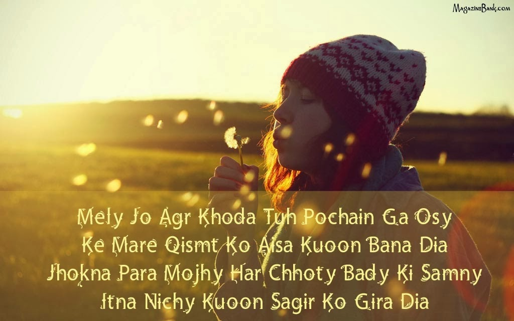 Hindi Shayari Dosti In English Love Romantic Image SMS Photos Impages Pics Wallpapers: Short ...