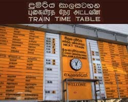 Colombo Fort Railway Station Telephone Number | Ask Home Design