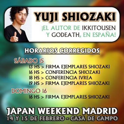 Akihabara station eventos este fin de semana yuji for Eventos en madrid este fin de semana